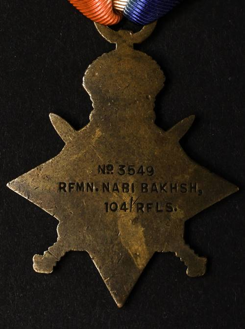 1915-15 Star reverse WW1 medals