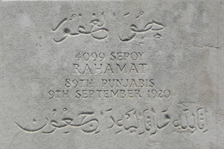 89th Punjabis Grave